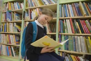 Конкурс «Символы России» пройдет в Государственной детской библиотеке