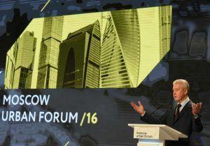 Рейтинг PwC: Москва - самый динамично развивающийся мегаполис мира