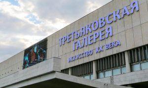 Рабочие построят новые мастерские в Третьяковской галерее. Фото: официальный сайт мэра Москвы