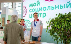 Новый проект для горожан старшего поколения презентовали в столице. Фото: официальный сайт мэра Москвы