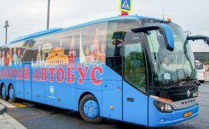 Получатели социальных услуг посетили монастырь. Фото: официальный сат мэра Москвы
