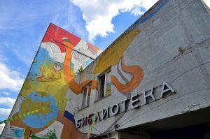 Библиотеку района реконструируют. Фото: Анна Быкова