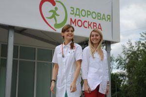 Занятия в рамках проекта «Здоровая Москва» посетили более 150 тыс раз. Фото: Светлана Колоскова, «Вечерняя Москва»
