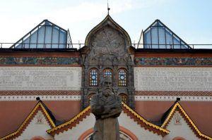 Вернисаж выставки состоится в Третьяковской галерее. Фото: Анна Быкова