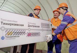 Более 100 тысяч элементов навигации метро обновят к запуску МЦД. Фото: Антон Гердо, «Вечерняя Москва»