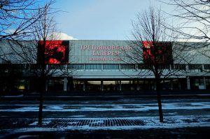 Выставку «Город завтрашнего дня» откроют в Новой Третьяковке. Фото: Анна Быкова