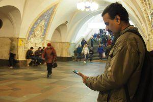 Количество загрузок приложения «Метро Москвы» увеличилось после открытия диаметров.Фото: архив, «Вечерняя Москва»