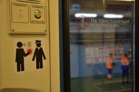 Около трех тысяч вагонов с системой обеззараживания закупили для столичного метро. Фото: Анна Быкова