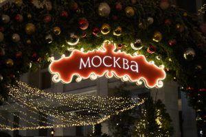 Гостями «Путешествия в Рождество» стали уже более 21 млн человек. Фото: Денис Кондратьев