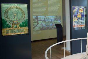 Сотрудники музея Парка Горького изменили дни бесплатных посещений. Фото: сайт мэра Москвы