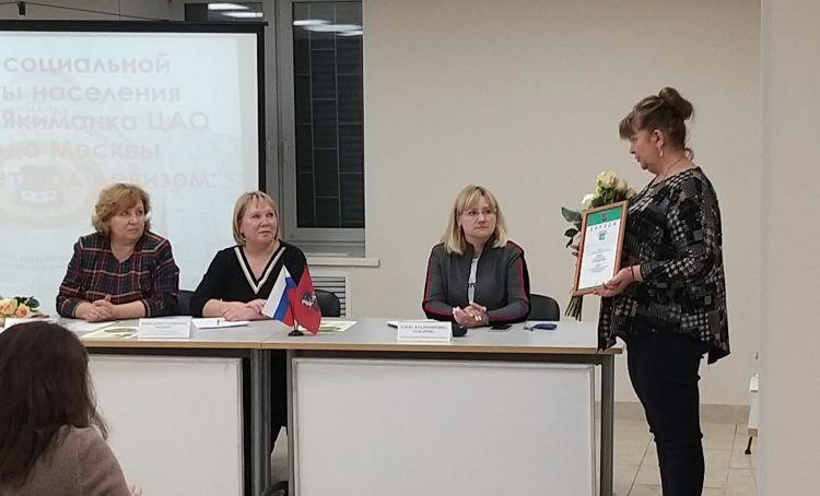 Встреча с главой управы района Якиманка Еленой Макаровой состоялась 19 февраля в здании управы района. Фото: Анна Быкова