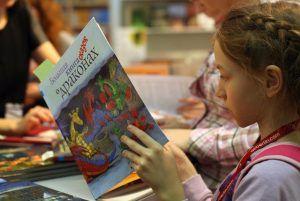 Акция «Дарите книги с любовью» стартовала в детской библиотеке. Фото: сайт мэра Москвы