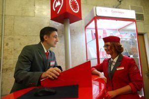 Москвичи смогут отправить валентинки с 27 станций метро и МЦК. Фото: Павел Волков, «Вечерняя Москва»