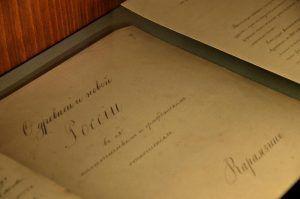 Главархив Москвы рассказал о любовных письмах с фронтов ВОВ. Фото: Анна Быкова