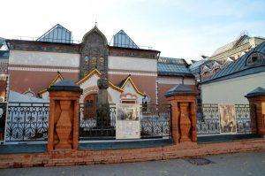 Третьяковскую галерею временно закрыли для посещения. Фото: Анна Быкова