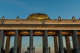 Парк Горького примет участие в акции «Час Земли». Фото: сайт мэра Москвы