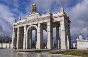 Онлайн-тур по столичным крышам появился на портале «Узнай Москву». Фото: сайт мэра Москвы