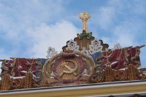 ВДНХ приглашает отметить День славянской письменности и культуры онлайн. Фото: Антон Гердо, «Вечерняя Москва»
