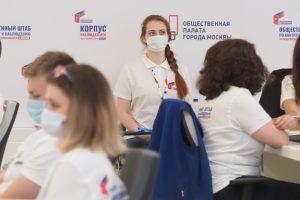 Наблюдатели отмечают легитимность хода голосования по Конституции в Москве. Фото: Антон Гердо, «Вечерняя Москва»