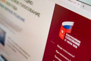 Историческое голосование на орбите: российский космонавт проголосовал онлайн. Фото: сайт мэра Москвы