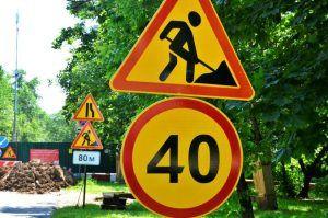 Две дороги отремонтируют в районе в ближайшую неделю. Фото: Анна Быкова