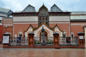 Выставка «Иван Цветков и его галерея» открылась в Третьяковке. Фото: Анна Быкова