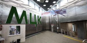 Фитопанно украсило станцию «Кутузовская» МЦК. Фото: сайт мэра Москвы