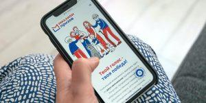 Полученные баллы в акции «Миллион призов» москвичи направили на благотворительность. Фото: сайт мэра Москвы
