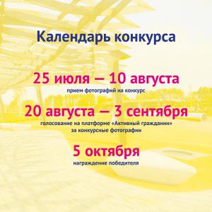Москвичи проголосуют в конкурсе за лучший дизайн карты «Тройка»