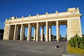 Онлайн-прогулку по парку провели в Парке Горького. Фото: Анна Быкова