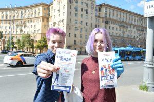 В районах Марьино и Бабушкинский стартовал новый этап «Миллиона призов». Фото: Пелагия Замятина, «Вечерняя Москва»