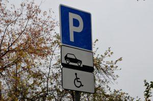 Новые парковочные места появятся в районе. Фото: Анна Быкова