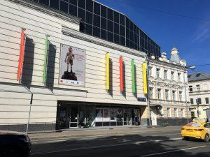 Показ фильма проведут в арт-музее. Фото: Анна Быкова