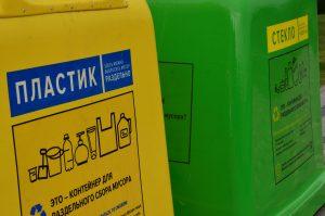 Уборку площадок для контейнеров провели в районе. Фото: Анна Быкова