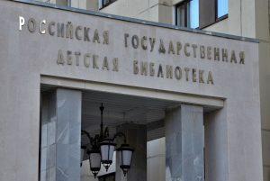 Образовательную программу организуют в районной библиотеке. Фото: Анна Быкова