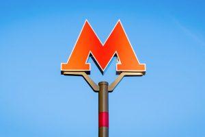 Новый поезд начал курсировать через станцию «Парк культуры» столичного метро. Фото: сайт мэра Москвы