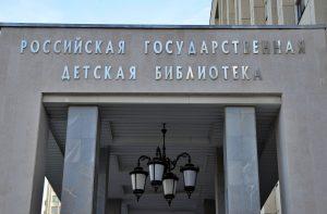 Занятие для детей проведут в библиотеке района. Фото: Анна Быкова