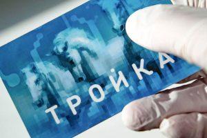 Цену на разовый проезд на МЦК увеличат в 2021 году. Фото: сайт мэра Москвы