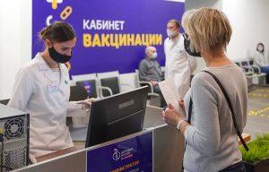 Стало известно количество привившихся в Москве от COVID-19. Фото: сайт мэра Москвы