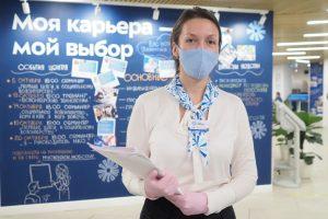 Каждый второй житель Москвы нашел работу благодаря центру занятости в 2021 году. Фото: Антон Гердо, «Вечерняя Москва»