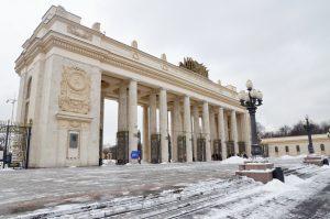 Праздничный забег проведут в Парке Горького. Фото: Анна Быкова