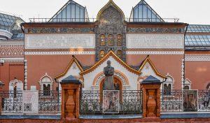 Представители Третьяковской галереи расскажут об искусстве конца XVI — первой половины XVII века. Фото: сайт мэра Москвы