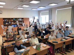 Ученики школы №1799 приняли участие в онлайн-олимпиаде. Фото с сайта школы