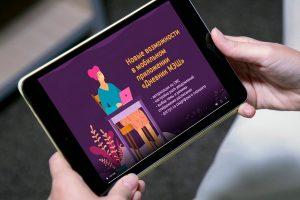 BCG: Москва начала цифровизацию образования с создания крепкой инфраструктурной базы. Фото: сайт мэра Москвы