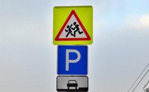 Парковка со шлагбаумом на Болотной улице временно закрыта. Фото: Анна Быкова
