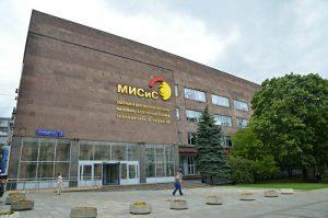 Студенты университета «МИСиС» начнут обучение в смешанном формате. Фото: Анна Быкова