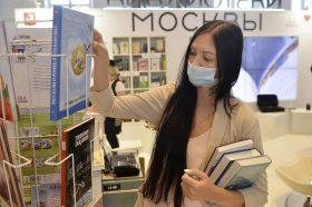Библиотека района стала куратором «Детской сцены» на книжной ярмарке Москвы. Фото: Наталья Феоктистова, «Вечерняя Москва»