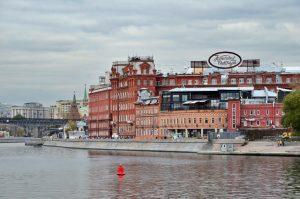 Второй набор программы StartHub.Moscow стартует в Москве. Фото: Анна Быкова