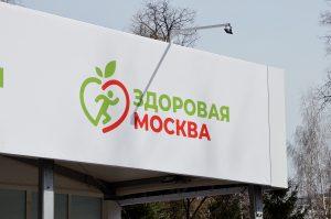 В «Здоровой Москве» чаще всего выявляют риски сердечно-сосудистых заболеваний. Фото: Анна Быкова