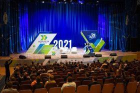 «МИСиС» стал площадкой финала четвертого сезона конкурса «Лидеры России». Фото с сайта «МИСиС»